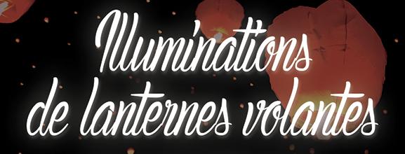 vign-illumination-2015